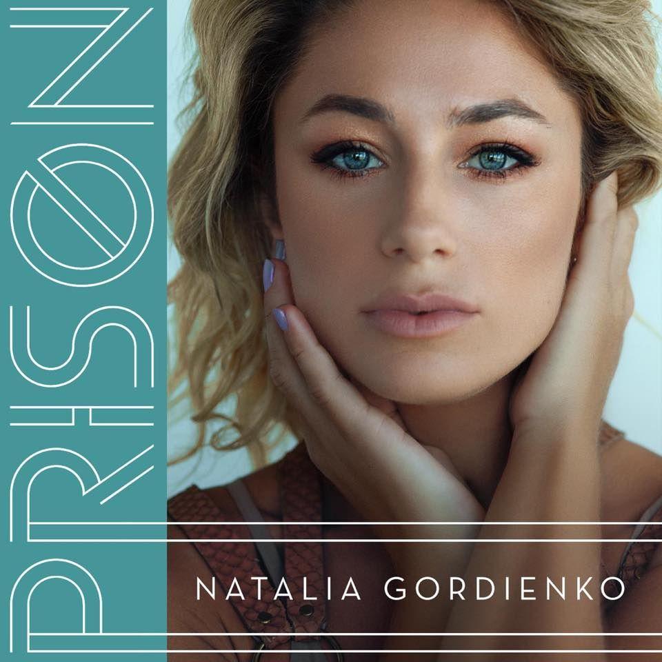Natalia Gordienko
